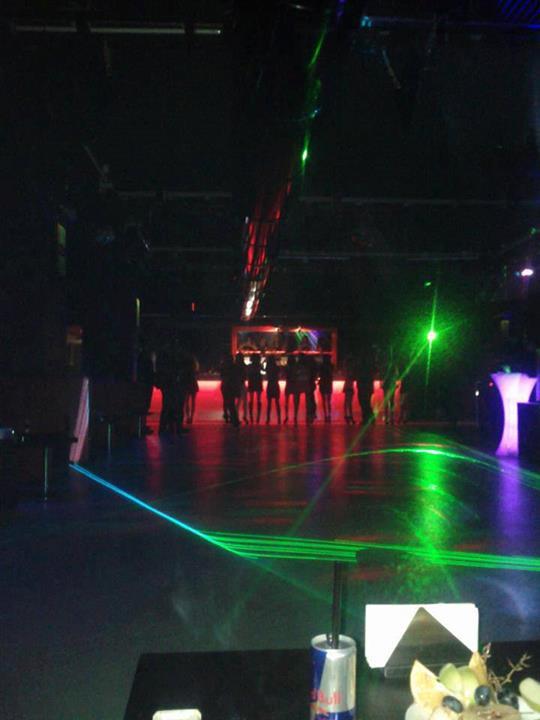 Batum Arena Disco