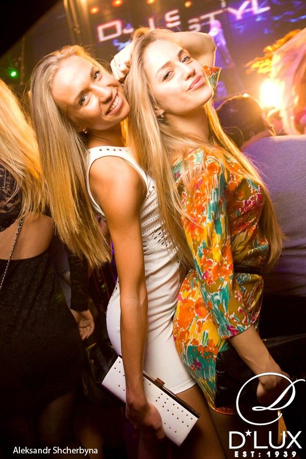 ukrayna disco
