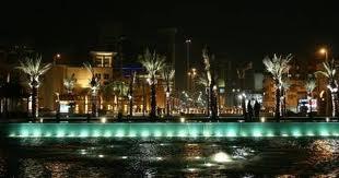 Kuveyt Gece Hayatı