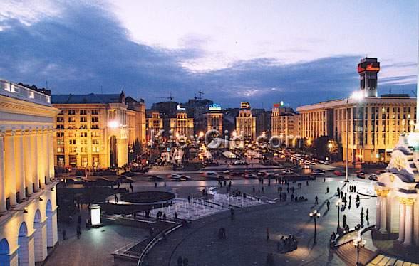 Kiev Son Durum